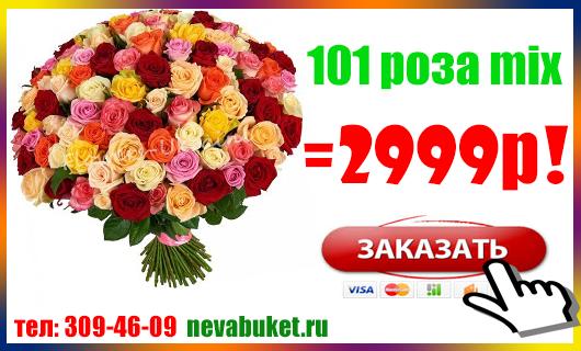 Минск доставка цветов круглосуточная стерлитамак 12