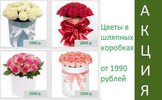 dostavka-tsvetov-murmansk-sankt-peterburg-deshevo-zimniy-svadebniy-buket-2018