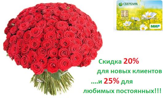 Заказ цветов пермь с доставкой закамск новая каховка купить розы