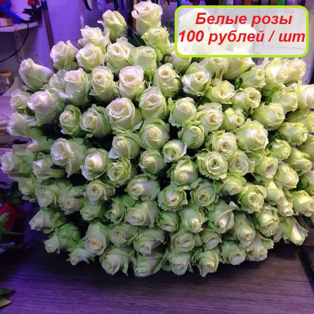 Где купить розы всанкт петербурге