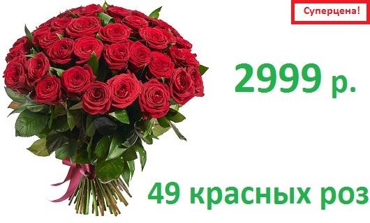 Ближайшие цветы 24 часа